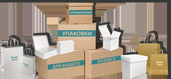 boxes-sborki