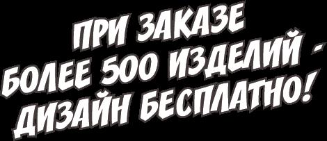 text-sborki